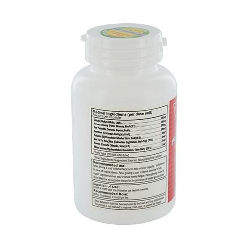 VigRX Plus In Bahrain Pharmacy